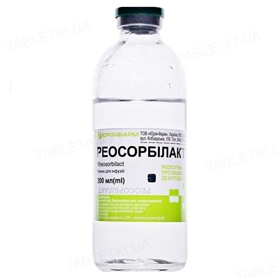 Реосорбилакт раствор д/инф. по 200 мл в бутыл.