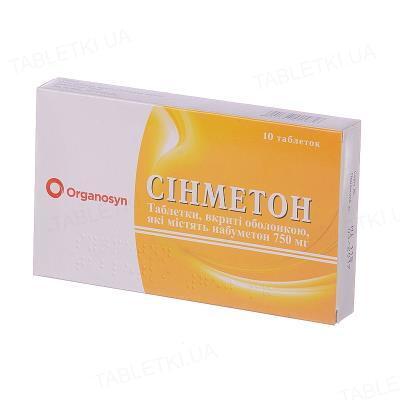 Синметон таблетки, п/о по 750 мг №10