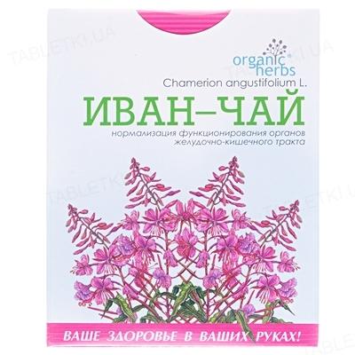 Фиточай Фитобиотехнологии Иван-чай по 50 г в пач.