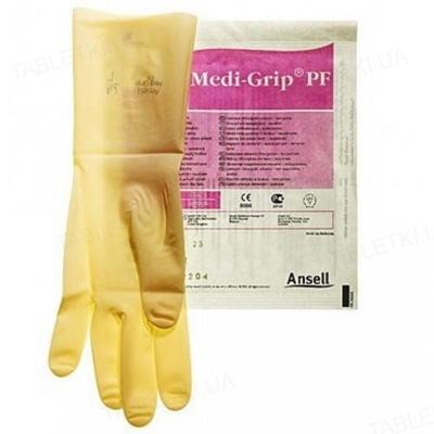 Перчатки хирургические Medi-Grip PF латексные без пудры размер 7,0 стерильные, 1 пара