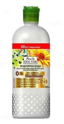 Мицеллярная вода Family Doctor для всех типов кожи, даже для очень сухой, склонной к раздражениям, 500 мл