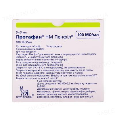 Протафан HM пенфил суспензия д/ин. 100 МЕ/мл по 3 мл №5 в картр.