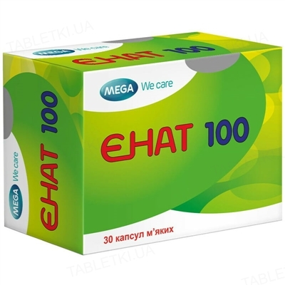 Энат 100 капсулы мягк. по 100 МЕ №30 (10х3)