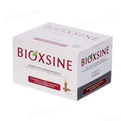 Сыворотка Bioxsine против выпадения волос, 12 ампул по 6 мл
