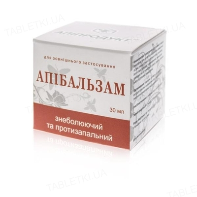 Апипродукт Апибальзам обезболивающий и противовоспалительный, 30 мл (красный)