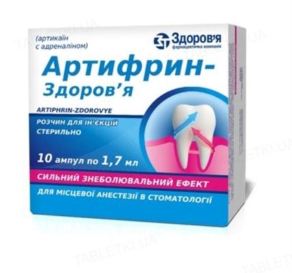 Артифрин-Здоров'я розчин д/ін. по 1.7 мл №10 в амп.