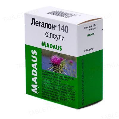 Легалон 140 капсулы по 140 мг №30 (10х3)