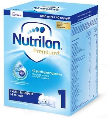 Сухая молочная смесь Nutrilon Premium 1+, 1000 г