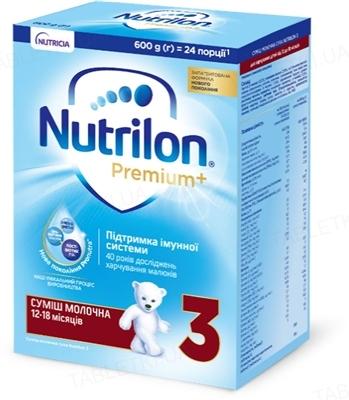 Сухая молочная смесь Nutrilon Premium 3+, 600 г