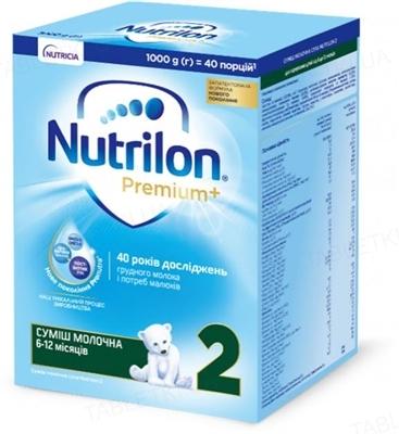 Сухая молочная смесь Nutrilon Premium 2+, 1000 г