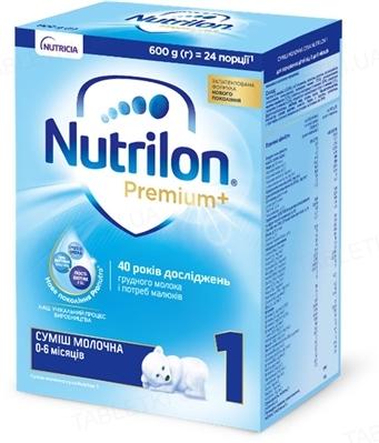 Сухая молочная смесь Nutrilon Premium 1+, 600 г