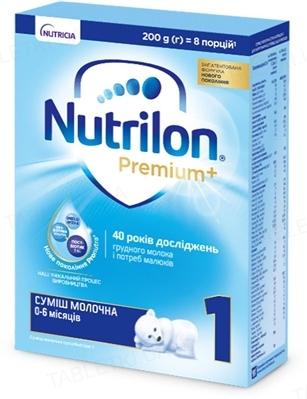 Сухая молочная смесь Nutrilon Premium 1+, 200 г