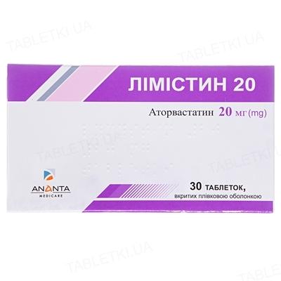 Лимистин 20 таблетки, п/плен. обол. по 20 мг №30 (10х3)