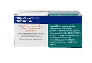 Енджерикс-В суспензія д/ін. 1 доза д/діт. (10 мкг) по 0.5 мл №10 у флак.