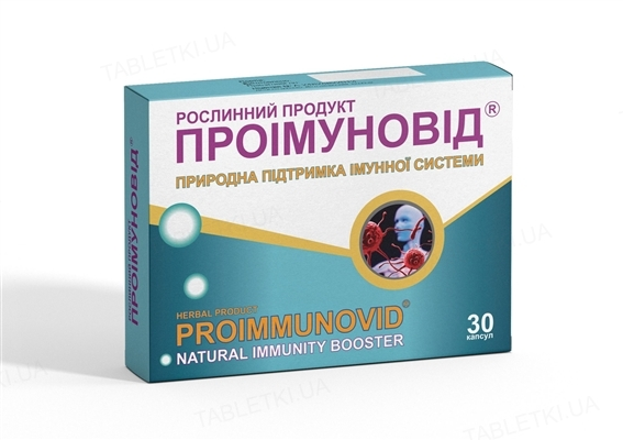 Проиммуновид капсулы №30