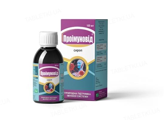 Проиммуновид сироп по 100 мл во флак.