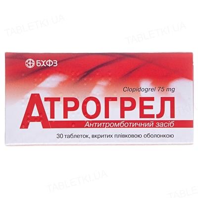 Атрогрел таблетки, в/плів. обол. по 75 мг №30 (10х3)