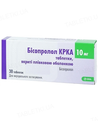 Бисопролол КРКА таблетки, п/плен. обол. по 10 мг №30 (10х3)