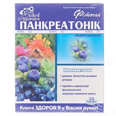 Фиточай Ключи Здоровья Панкреатоник (поджелудочный) по 1.5 г №20 в фил.-пак.