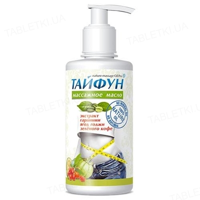 Массажное масло Тайфун, 300 мл