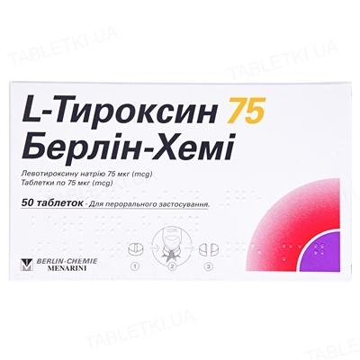 L-тироксин 75 Берлін-Хемі таблетки по 75 мкг №50 (25х2)