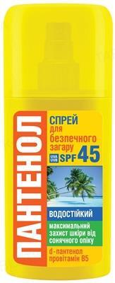 Спрей для безопасного загара Биокон Пантенол SPF-45, 95 мл