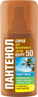 Спрей для безопасного загара Биокон Пантенол SPF-50, 95 мл