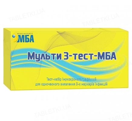 Тест-набор Мульти 3-тест-МБА для одновременного выявления 3-х маркеров инфекций (ВИЧ-инфекция, гепатит В, гепатит С)
