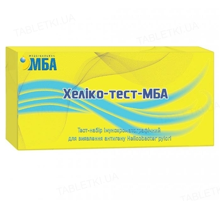 Тест-набор Хелико-тест-МБА для выявления антигена Helicobacter pylori в образцах фекалий