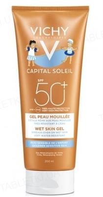 Гель Vichy Capital Soleil сонцезахисний водостійкий, для чутливої шкіри дітей, SPF 50+, 200 мл
