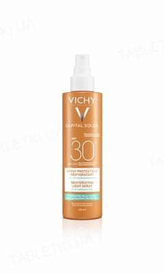 Спрей Vichy Capital Soleil, солнцезащитный водостойкий, с гиалуроновой кислотой, защита от соли и хлора, SPF 30, 200 мл