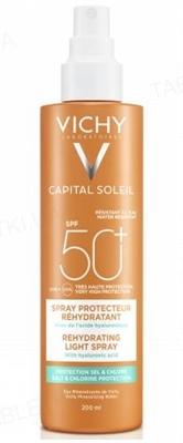 Спрей Vichy Capital Soleil, солнцезащитный водостойкий, с гиалуроновой кислотой, защита от соли и хлора, SPF 50+, 200 мл