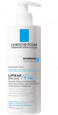 Бальзам La Roche-Posay Lipikar Baume АР + M, ліпідовідновлюючий, для дуже сухої і схильної до атопії шкіри обличчя і тіла, 400 мл