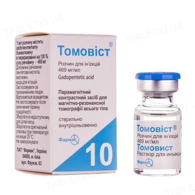 Томовист раствор д/ин. 469 мг/мл по 10 мл №1 во флак.