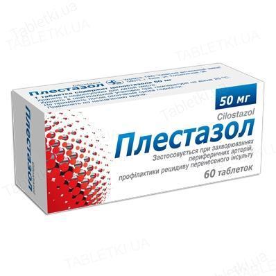 Плестазол таблетки по 50 мг №30 (10х3)