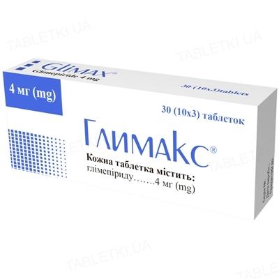 Глимакс таблетки по 4 мг №30 (10х3)