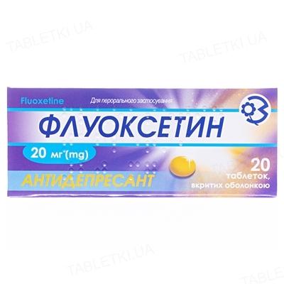 Флуоксетин таблетки, п/о по 20 мг №20 (10х2)