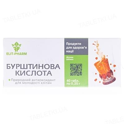 Янтарная кислота таблетки №40
