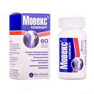 Мовекс комфорт таблетки, п/о №60 в бутыл.