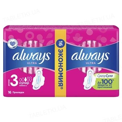 Прокладки гігієнічні Always Ultra Super Plus, 5 крапель, 3 розмір, 16 штук