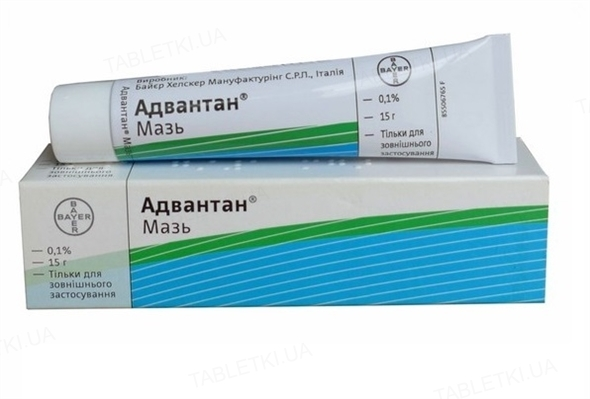 Адвантан мазь 0.1 % по 15 г у тубах