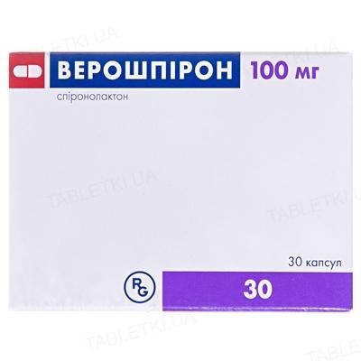 Верошпирон капсулы по 100 мг №30 (10х3)