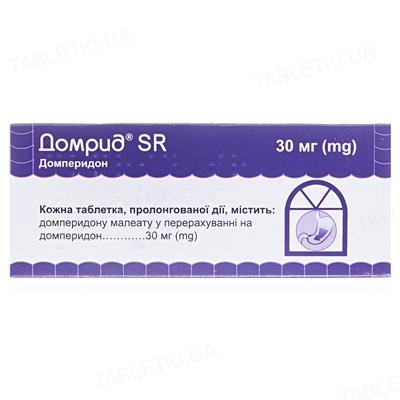 Домрид SR таблетки прол./д. по 30 мг №30 (10х3)