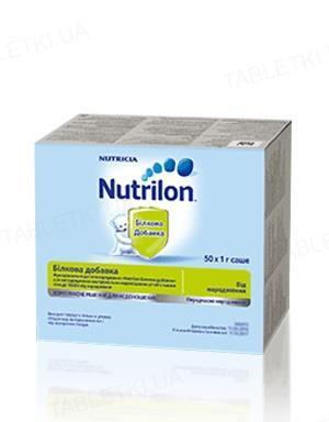 Смесь сухая Nutrilon Белковая добавка для питания недоношенных детей с рождения, 50 саше по 1 г