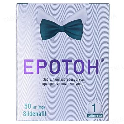 Эротон таблетки по 50 мг №1