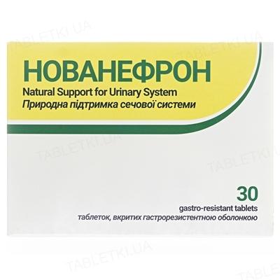 Нованефрон таблетки, покрытые гастрорезистентной оболочкой №30