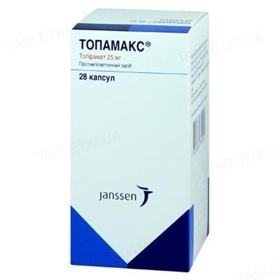 Топамакс капсулы по 25 мг №28 во флак.