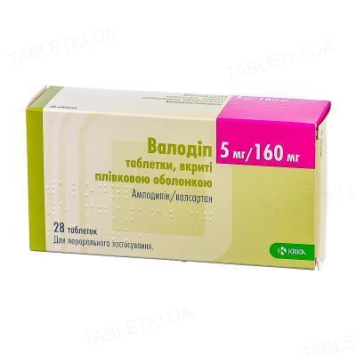 Валодип таблетки, п/плен. обол. по 5 мг/160 мг №28 (7х4)