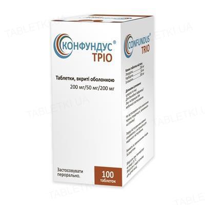 Конфундус тріо таблетки, в/о 200 мг/50 мг/200 мг №100 у флак.