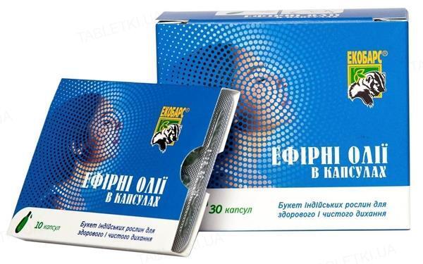 Олії Ефірні Екобарс капсули по 280 мг №30